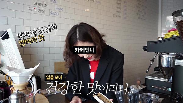 쥬비스 바이럴 영상