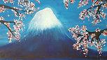 APD Mount Fuji