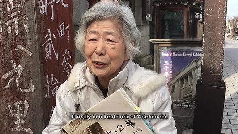 Interview 3-Sugimoto-Yoshimura
