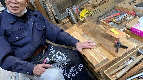 "Making ""Magemono"" Bent-wood Objects"