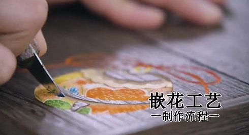 木目込み紹介 中国語