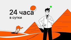 АБСОЛЮТ БАНК / mobile app - Animation by Done! Production