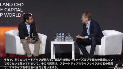 Anis Uzzaman Interviewing John Chambers Former Executive Chairman and CEO of Cisco