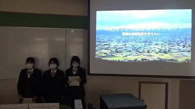 ★富山県国際課課長賞受賞★ 堆肥作りから始まるプロジェクト ~砺波の伝統風景を守りたい~