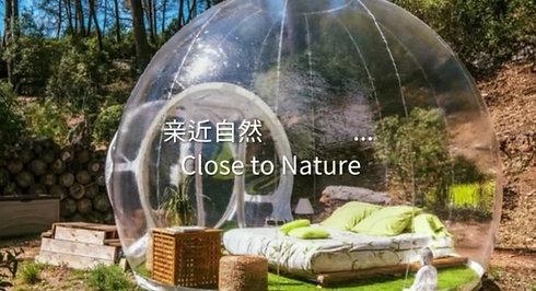 乐艺生态房 JOYbyART Eco-House