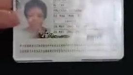 Buy Registered Passports Online