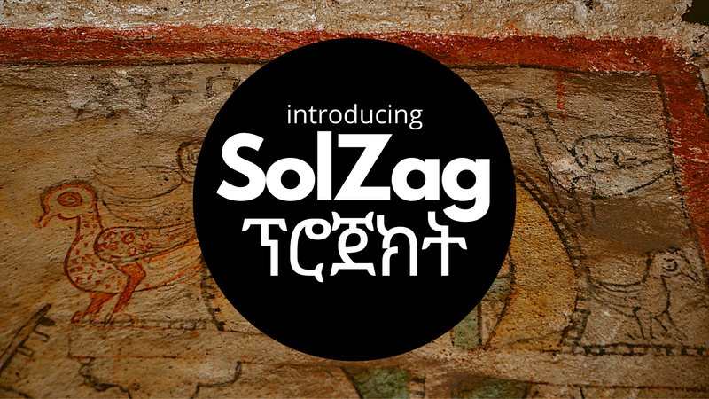 Introducing SolZag Project