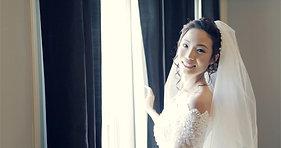 Qiao + Si Wedding