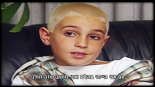 ווייד רובסון על מייקל ג'קסון 1993