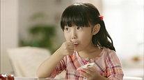 Kinder Joy Commercial