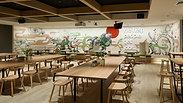 Indeed Japan Azabu office