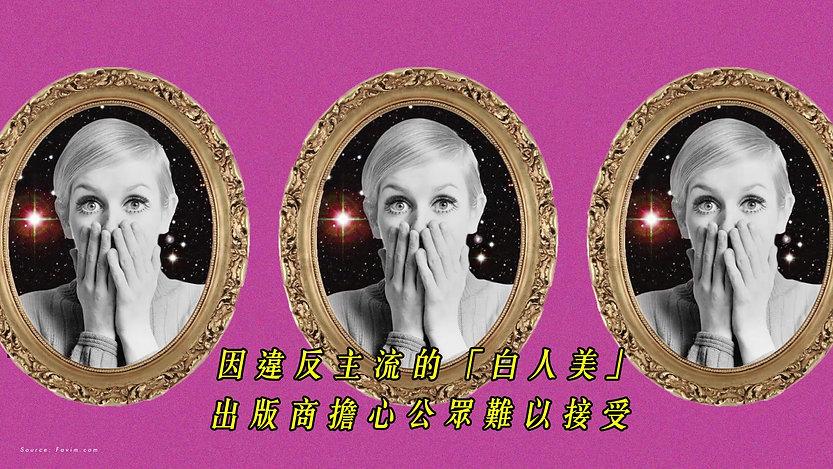 Her Story / China Machado