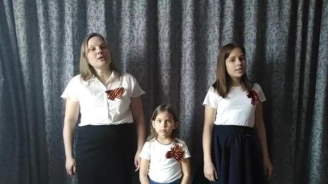 Павловы Елена, Анна и Саша