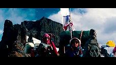 W. Mitty Trailer