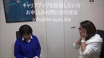 PR動画15秒バージョン