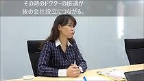 美奈先生 インタビューPR動画