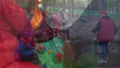 """""""Маугли-квест"""", май 2019 год"""