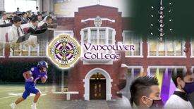 Vancouver College | Recruiting