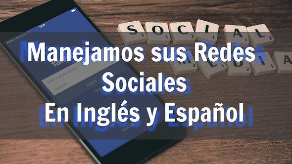 AB&C Bilingual Resources, LLC
