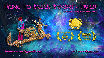 Racing To Enlightenment TRAILER