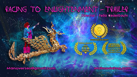 Racing To Enlightenment TRAILER