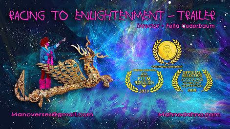 Racing To Enlightenment - Trailer
