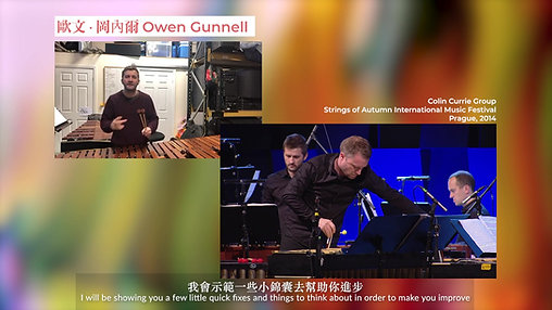 Percussion Workshop Preview: Owen Gunnell