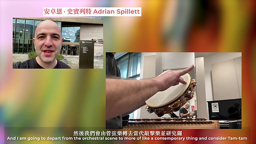 Percussion Workshop Preview: Adrian Spillett