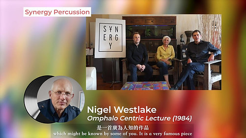 Performance Lecture Preview: Synergy Percussion