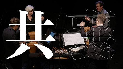 TICA2021 Gala Concert