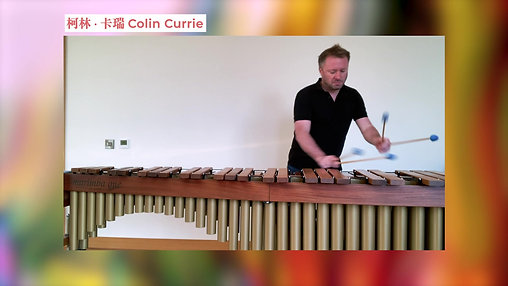 Masterclass Teaser: Colin Currie