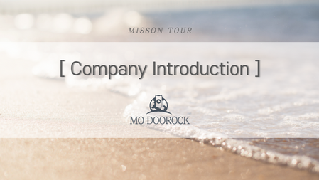[Company Introduction]