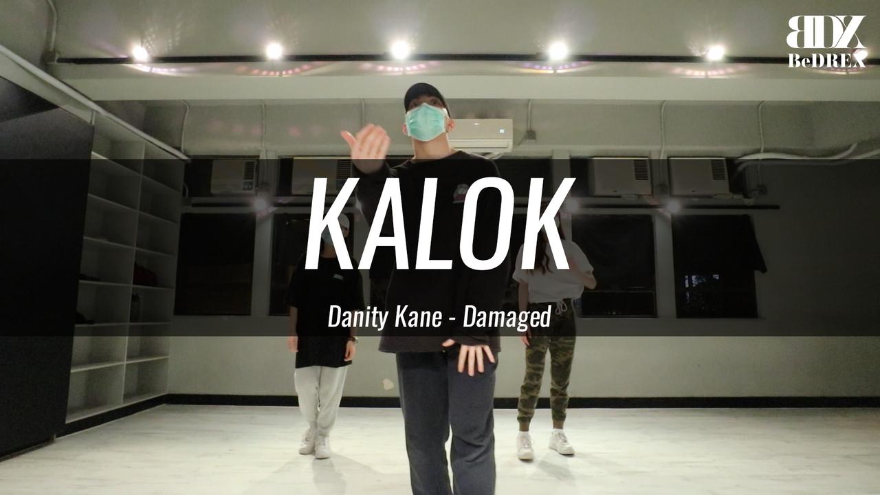 Kalok's Choreo - Damaged
