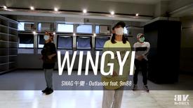Wingyi's Choreo - SWAG午覺