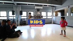 Kids Dance (3-5 years old)