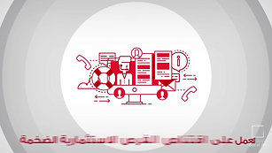 Muscat Investment - Motion Graphics Video