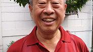 Grandmaster Ma, LaiWang - Park Lessons 1