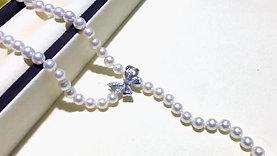 47cm, Aurora Hanadama 6.5-7mm Pearl Queens Necklace 18K White Gold w/ Diamond