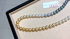 48cm, AAAA 8.5-9 mm Multiple Pearls Ombre Strand Invisible Clasp w/ Japan Certf
