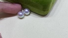 PAIR | 8-8.5 mm Aurora Madama|真多麻 Akoya Loose Pearl w/ Japanese Certificate