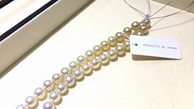 60cm, AAA 9-9.5 mm Multiple Pearls Gradient Ombre Strand Necklace