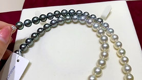63cm Long Necklace, AAA 8.5-9 mm Multiple Pearls Gradient Ombre Strand