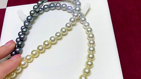 71cm Long Necklace, AAA 8-8.5 mm Multiple Pearls Gradient Ombre Strand