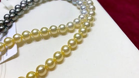 58cm Long Necklace, AAA 8.5-9 mm Multiple Pearls Gradient Ombre Strand