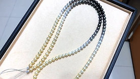 105 cm, AAAA 7-7.5 mm Multiple Pearls Gradient Ombre Necklace