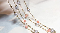 72cm Long Chain, AAAA 7.5-8 mm Akoya Pearl Tin Cup Necklace 18k Gold w/ Coral
