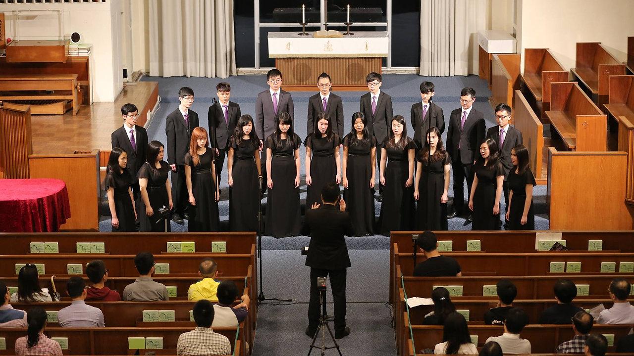 CU Chorus