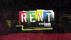 [RENT] Teaser + SPOT