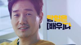 [MBC] '새로움을 탐험하다' 편