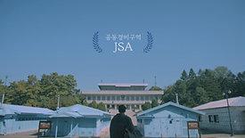 [UN사령부] JSA Video